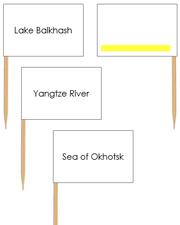 Asian waterway labels - Pin Map Flags (color-coded) - Printable Montessori Learning Materials by Montessori Print Shop.