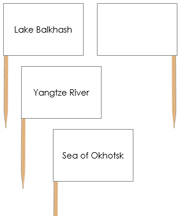 Asia waterway labels - Pin Map Flags - Printable Montessori Learning Materials by Montessori Print Shop.