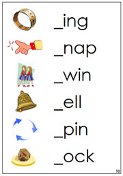 Phonetic Initial Sound Cards - Printable Montessori language materials by Montessori Print Shop.
